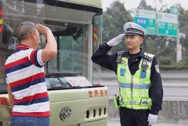以智慧警务引领交警警务机制创新