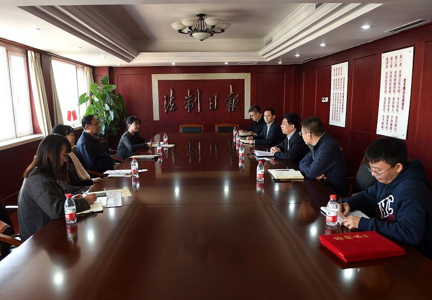 法制日报社与北京安全防范行业协会签署战略合作协议