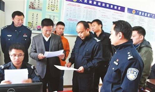 肥东县公安局开发警民联调智能模式