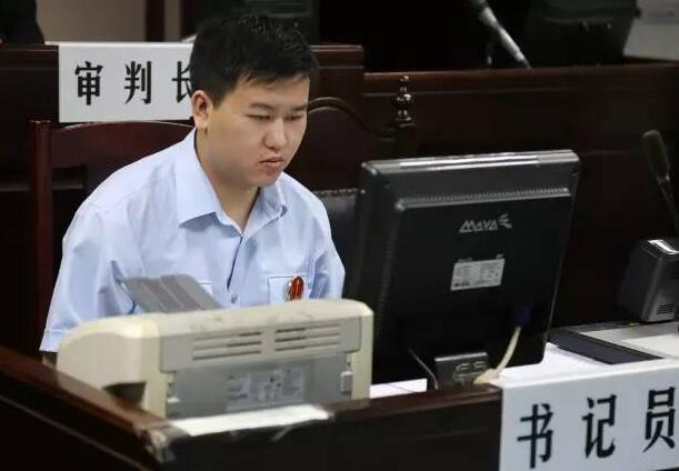 广东法院系统-规范和加强聘用制书记员管理工作