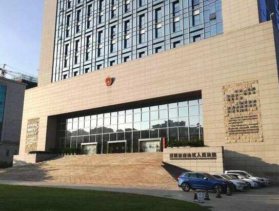 深圳市南山区人民法院2019年速录服务采购公开招标公告