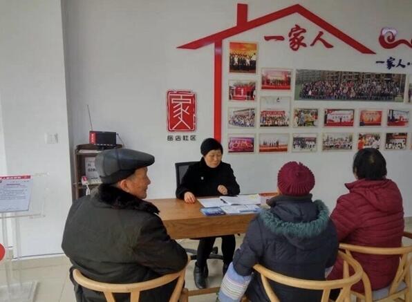 新津县全链条多元化化解矛盾纠纷