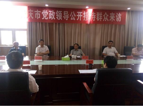 """安庆市委政法委健全队伍""""教管督惩""""体系"""