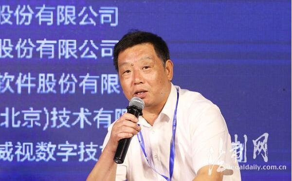 """衢州市委政法委副书记陈志明发表""""雪亮工程""""演讲"""