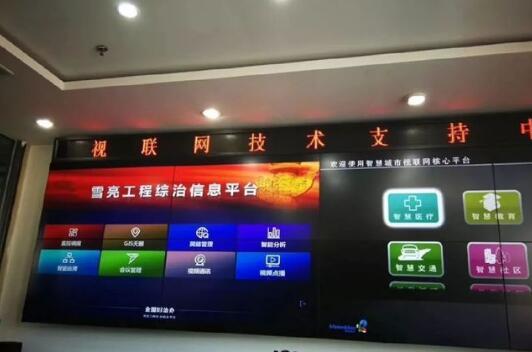 太原市公共安全视频监控建设联网应用(雪亮工程)示范城市项目