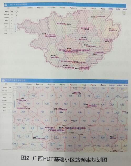 广西公安PDT频率规划及配置方法