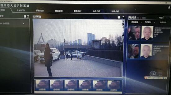 青海省两会安保现场指挥部系统搭建