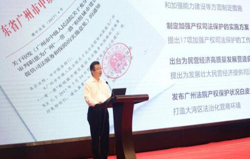 广州市司法局打造法律服务新高地