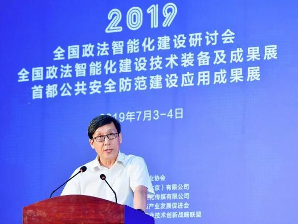 法制日报社总编辑张亚在研讨会上致辞。