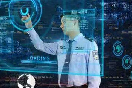 在智慧警务建设背景下推进公安大数据战略工作的探索与思考