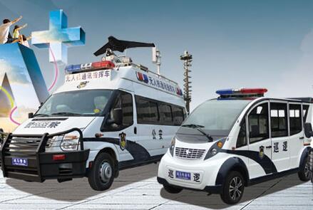 智能化警用巡逻车关键技术研究与应用探索