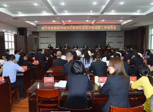 咸宁市咸安区检察院做实民事检察护民安
