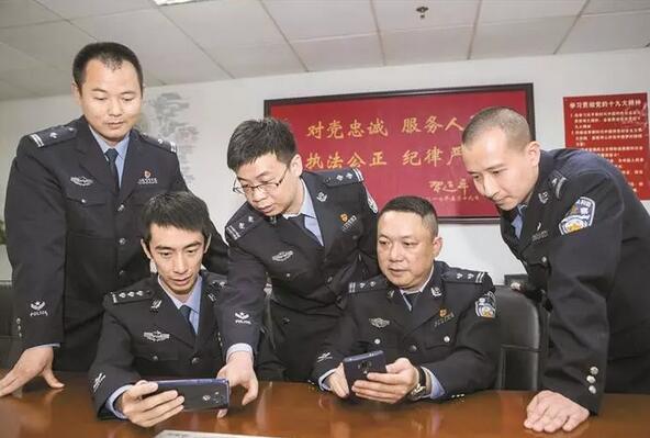 深圳公安在移动警务发展方面的经验