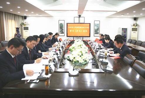 中央政法委机关理论学习中心组举行学习会