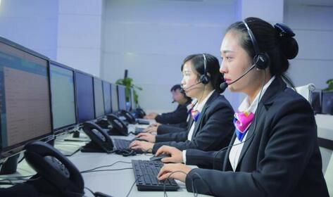 黔南州推出政务110服务平台