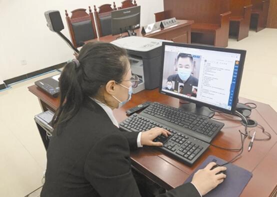 """""""互联网+""""在线庭审 护航民生"""
