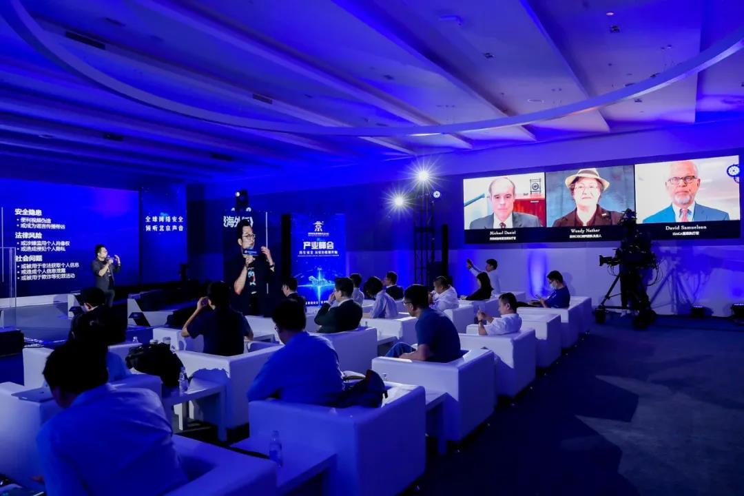 聚焦BCS|北京网络安全大会产业峰会