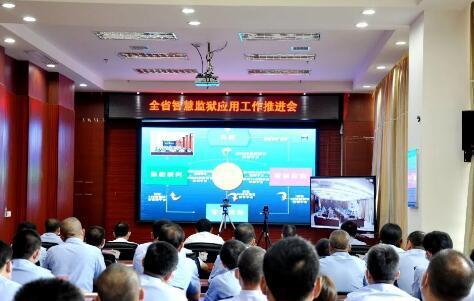 赣州监狱创新引领智慧监狱建设