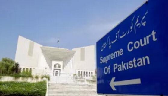 巴基斯坦最高法院
