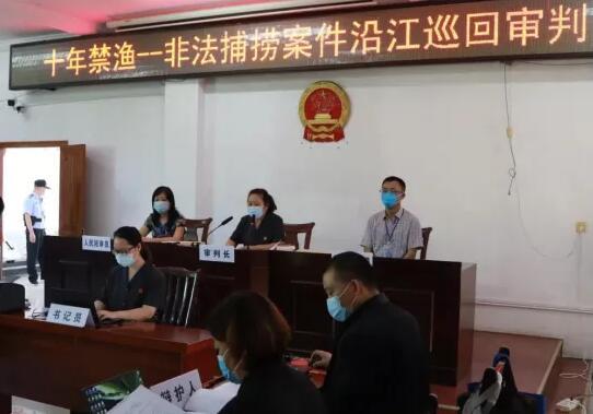 """南通市硬核举措服务保障""""长江大保护"""""""